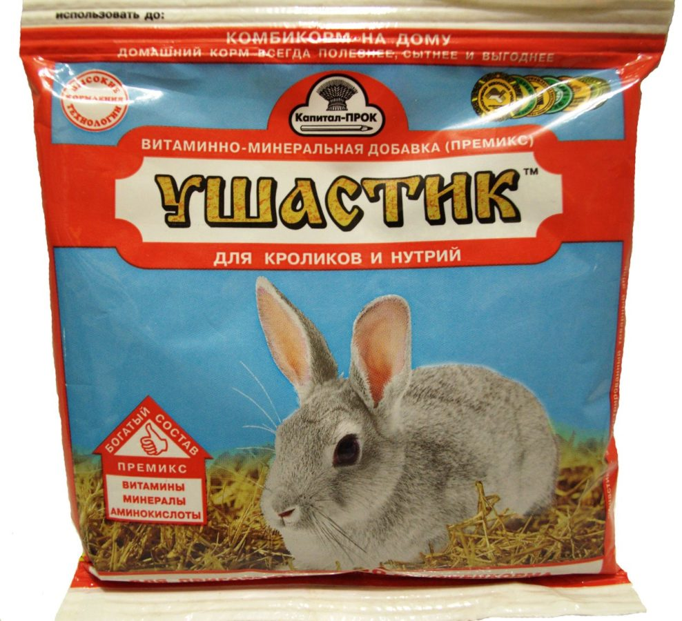 Минеральная добавка для крольчих