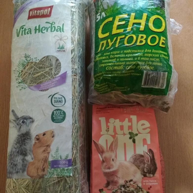 разные виды сена