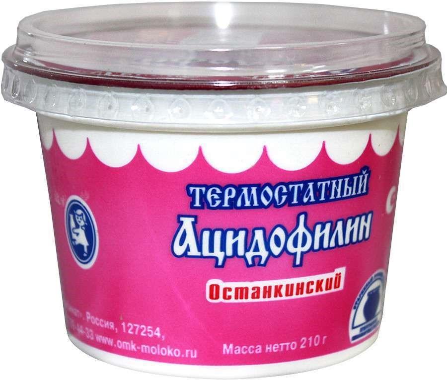 кисло-молочный продукт ацидофилин