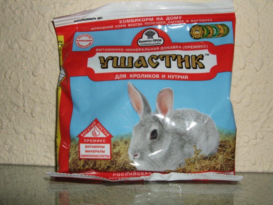 Премикс для кроликов